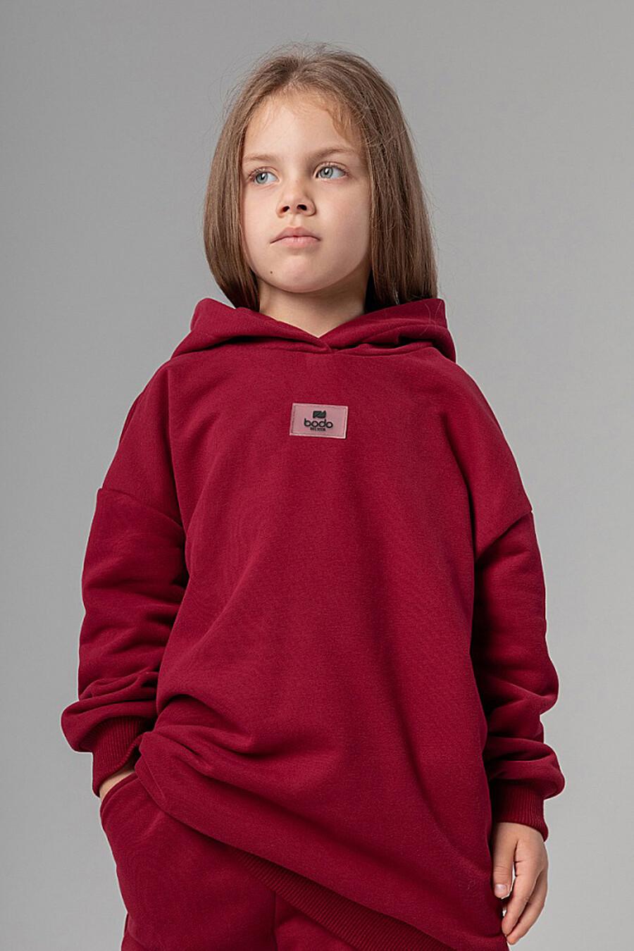 Костюм (Толстовка+Брюки) BODO (700929), купить в Moyo.moda