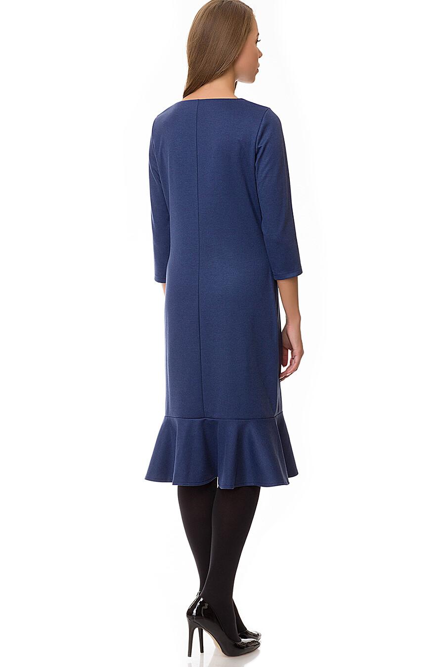 Платье #70392