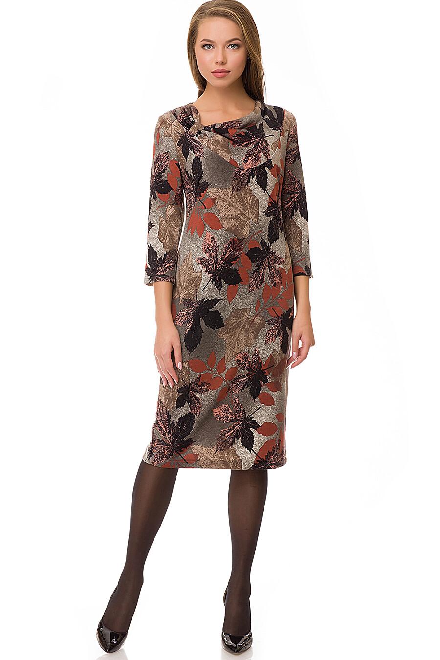 Платье #70433