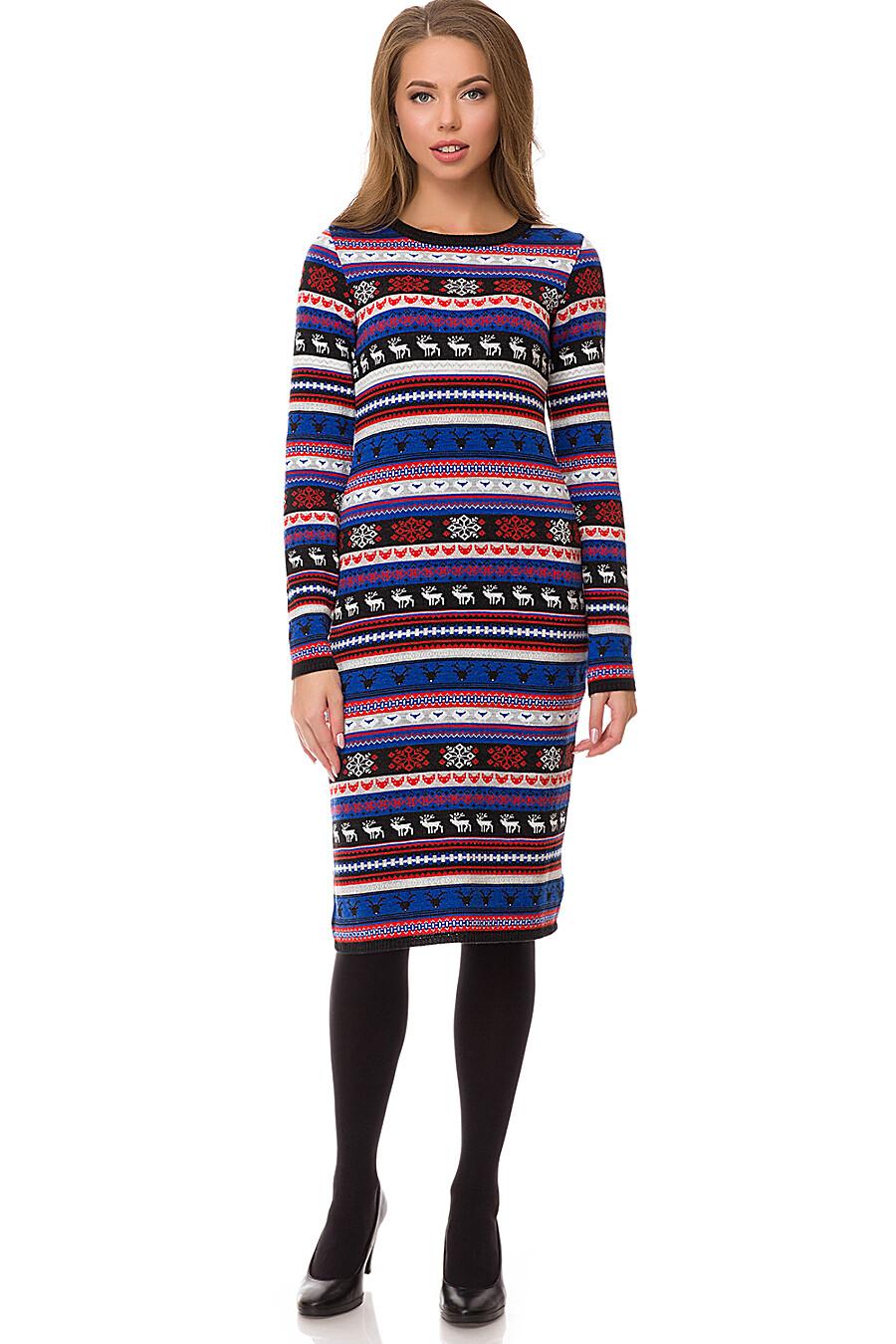 Платье #70502