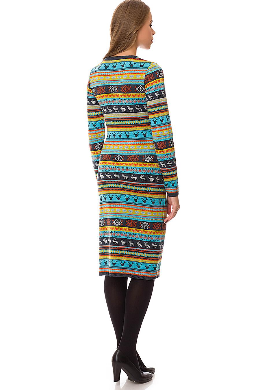 Платье #70505