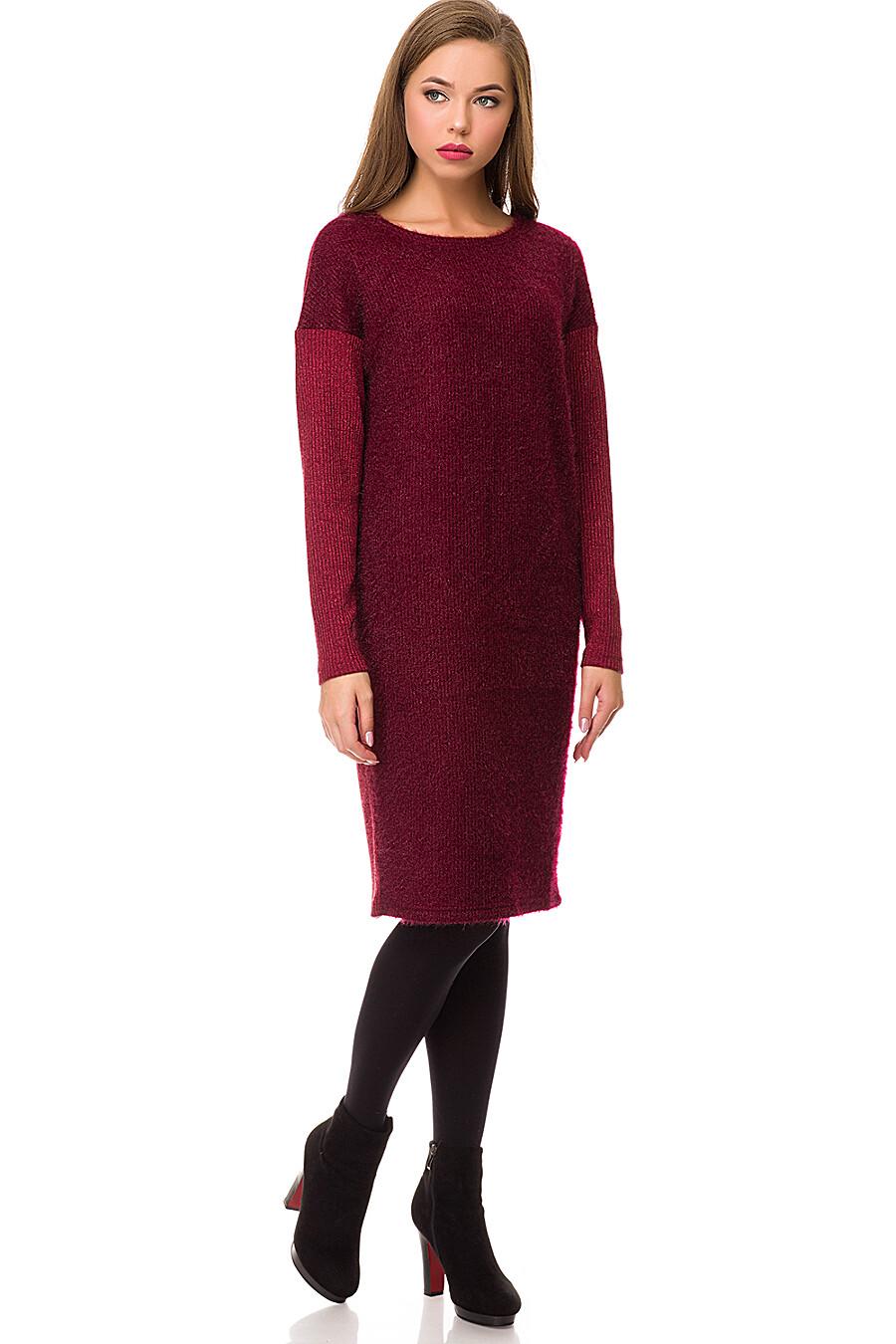 Платье #70572
