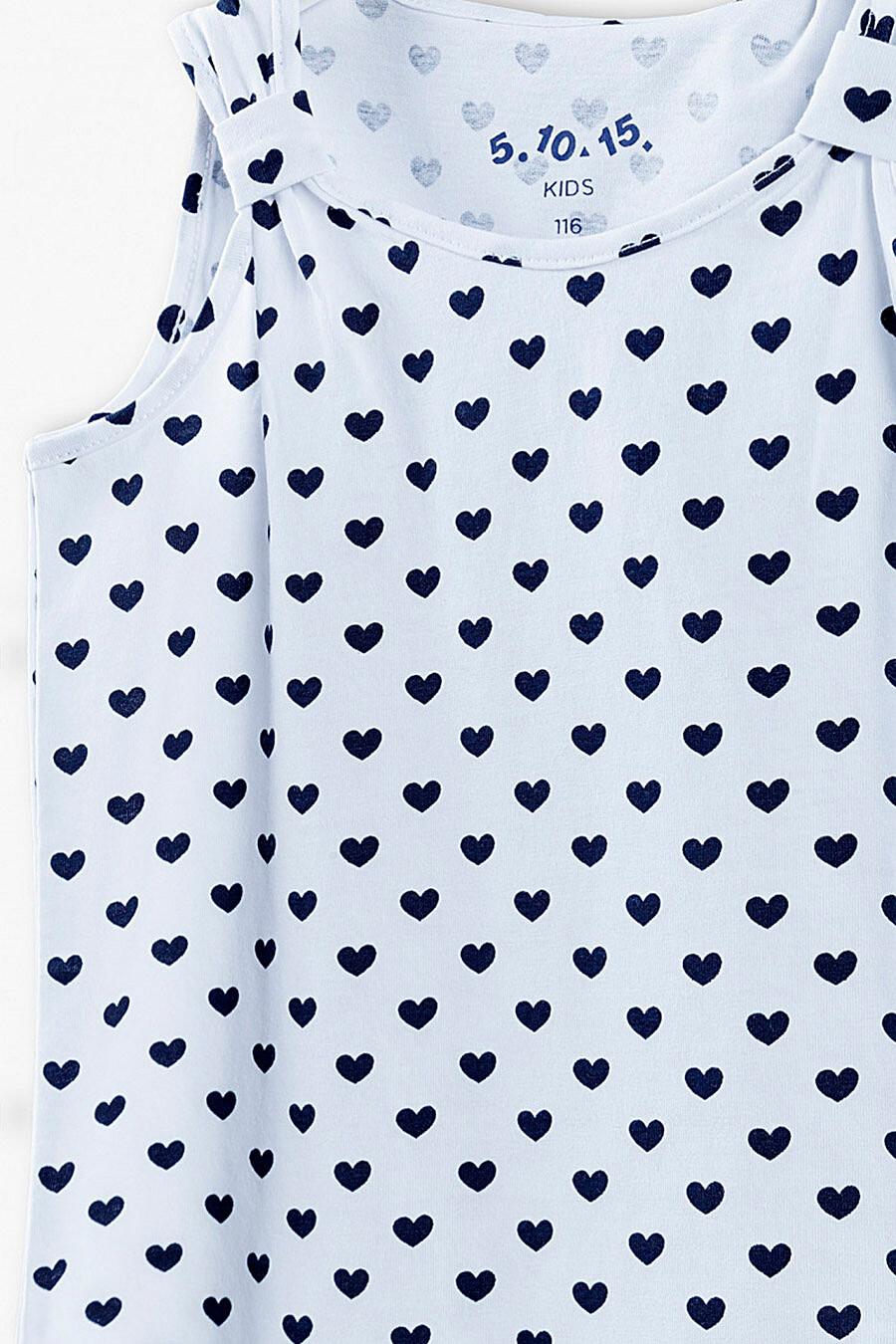 Майка для девочек 5.10.15 707010 купить оптом от производителя. Совместная покупка детской одежды в OptMoyo