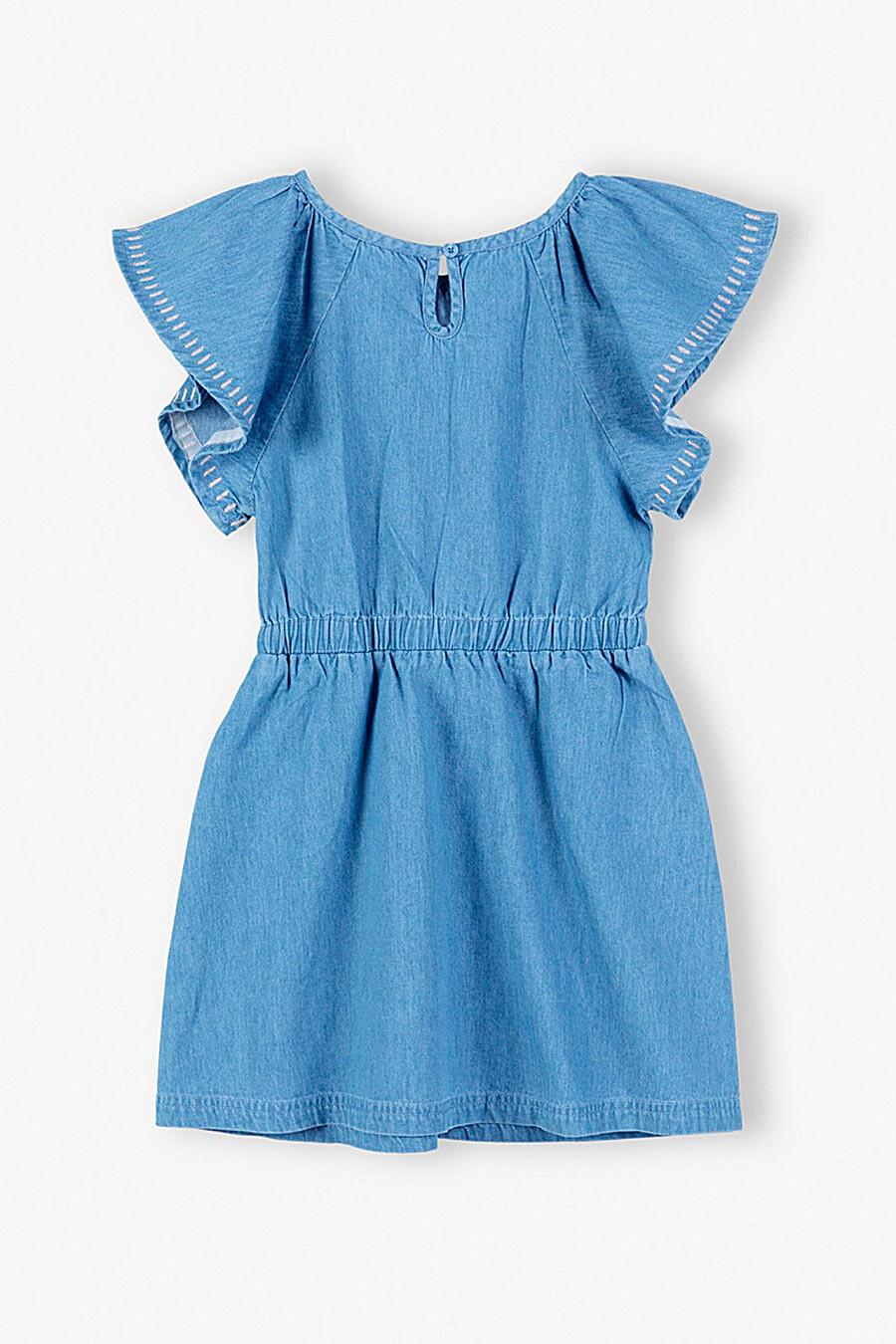 Платье для девочек 5.10.15 707013 купить оптом от производителя. Совместная покупка детской одежды в OptMoyo