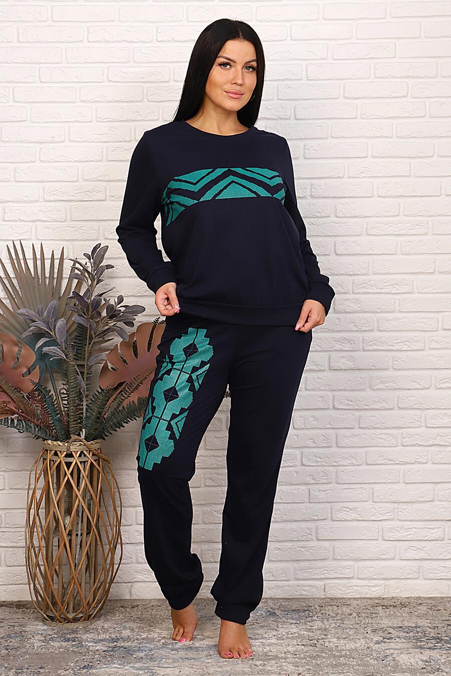 Костюм 6226 для женщин НАТАЛИ 707233 купить оптом от производителя. Совместная покупка женской одежды в OptMoyo