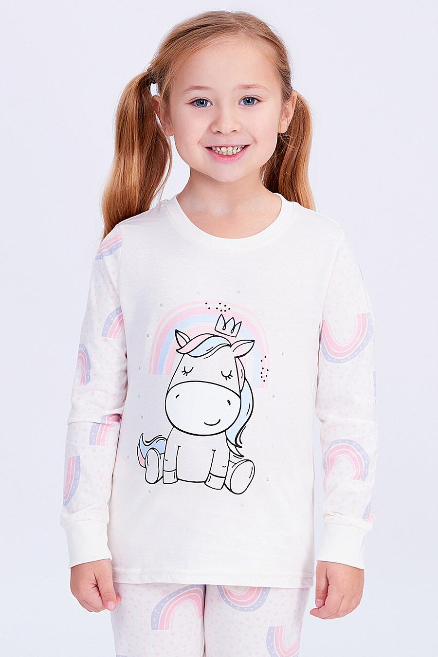 Пижама для девочек ROXY FOXY 707323 купить оптом от производителя. Совместная покупка детской одежды в OptMoyo