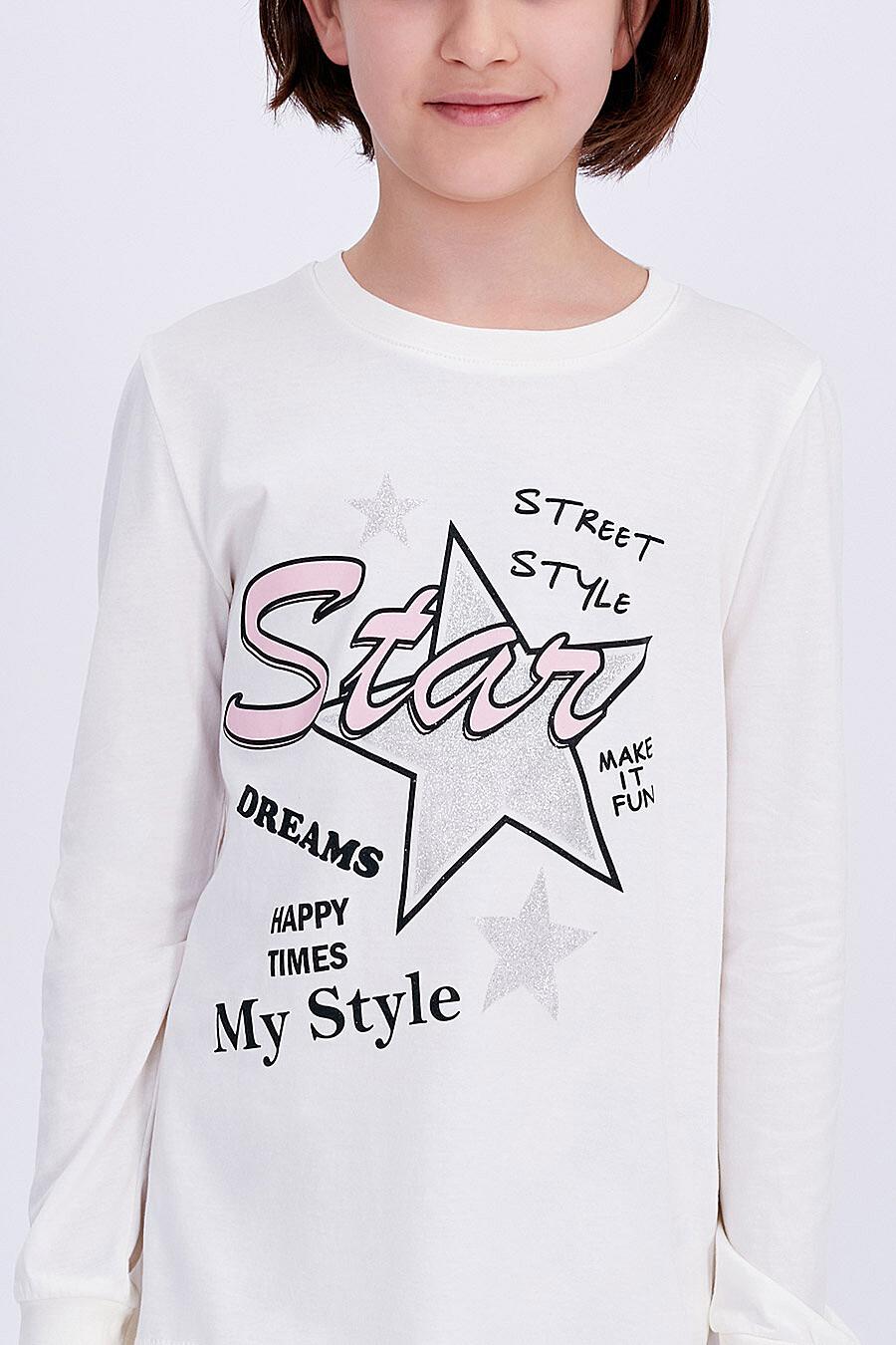 Пижама для девочек ROXY FOXY 707328 купить оптом от производителя. Совместная покупка детской одежды в OptMoyo