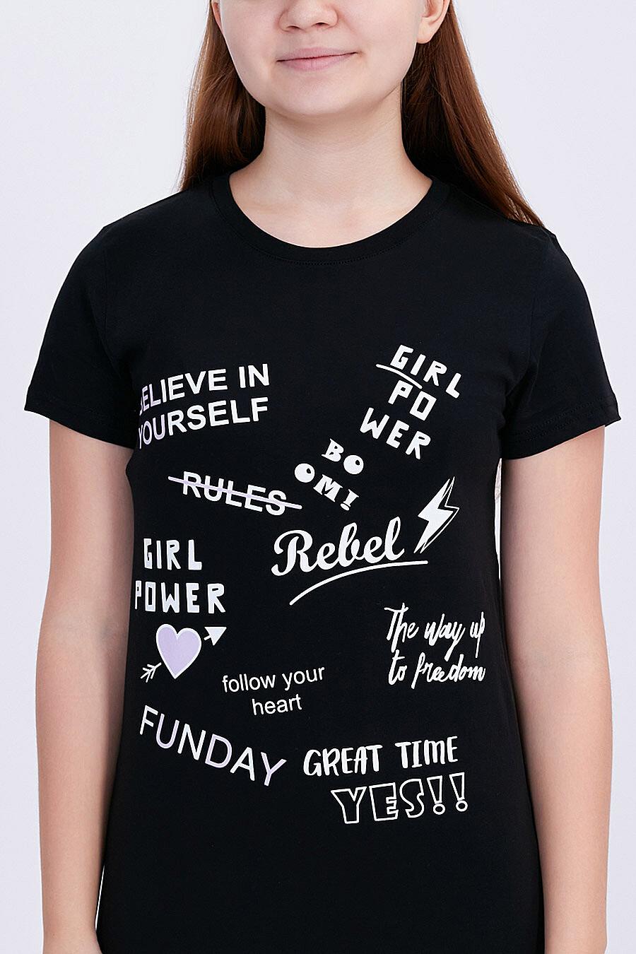 Комплект (Футболка+Брюки) для девочек ROXY FOXY 707354 купить оптом от производителя. Совместная покупка детской одежды в OptMoyo