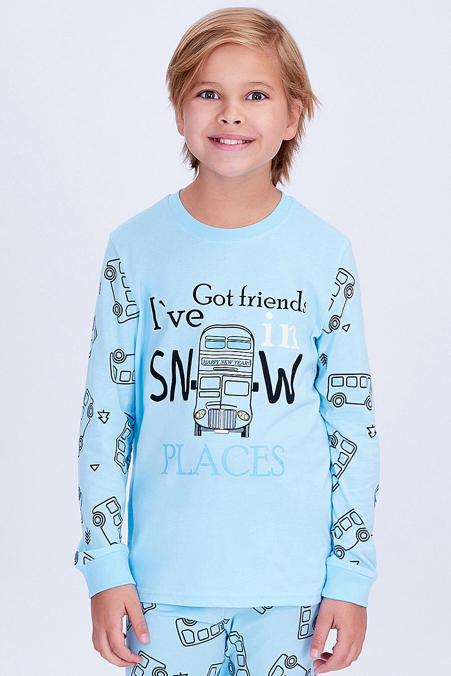Пижама для мальчиков ROXY FOXY 707363 купить оптом от производителя. Совместная покупка детской одежды в OptMoyo