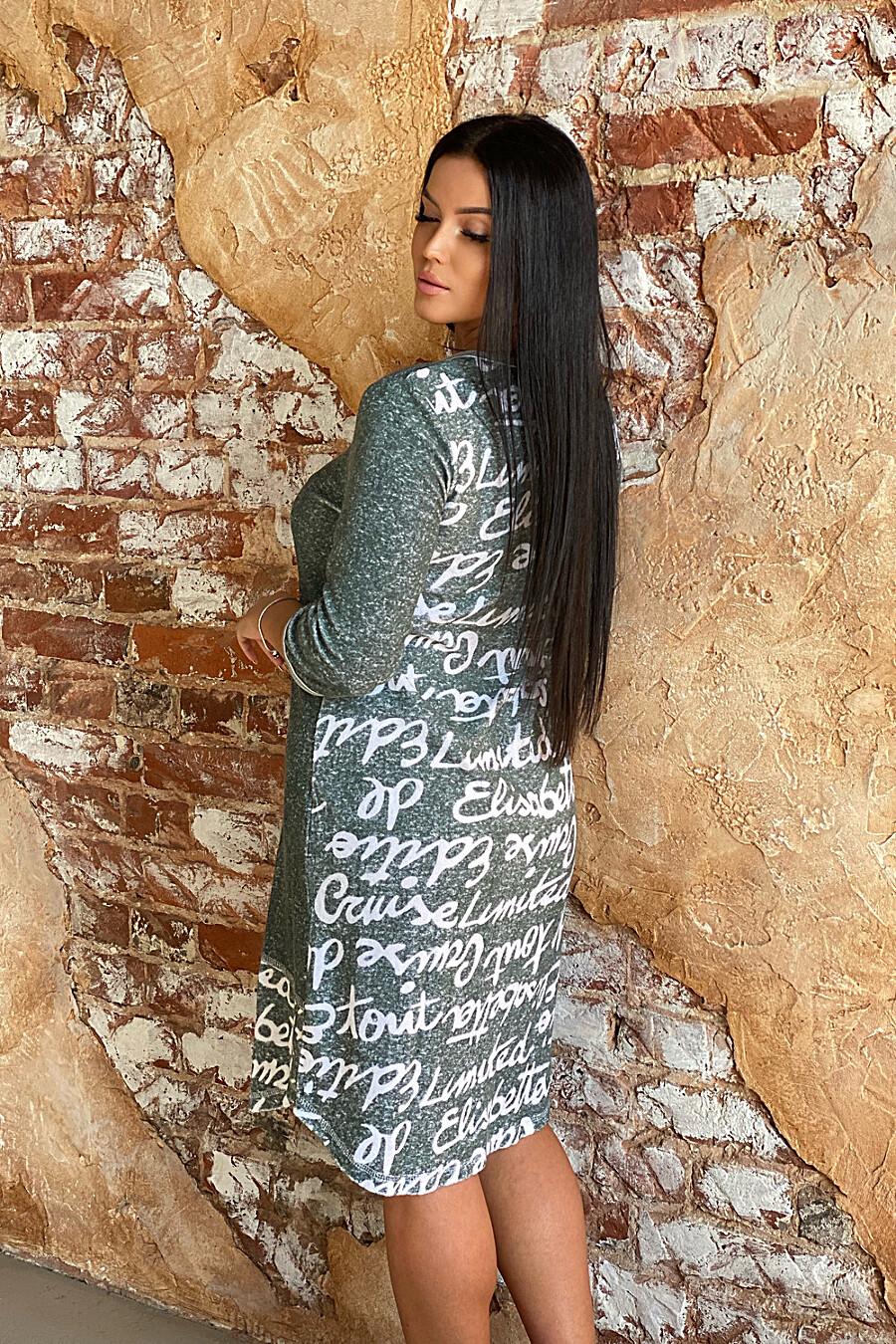 Халат 9090 для женщин НАТАЛИ 707428 купить оптом от производителя. Совместная покупка женской одежды в OptMoyo