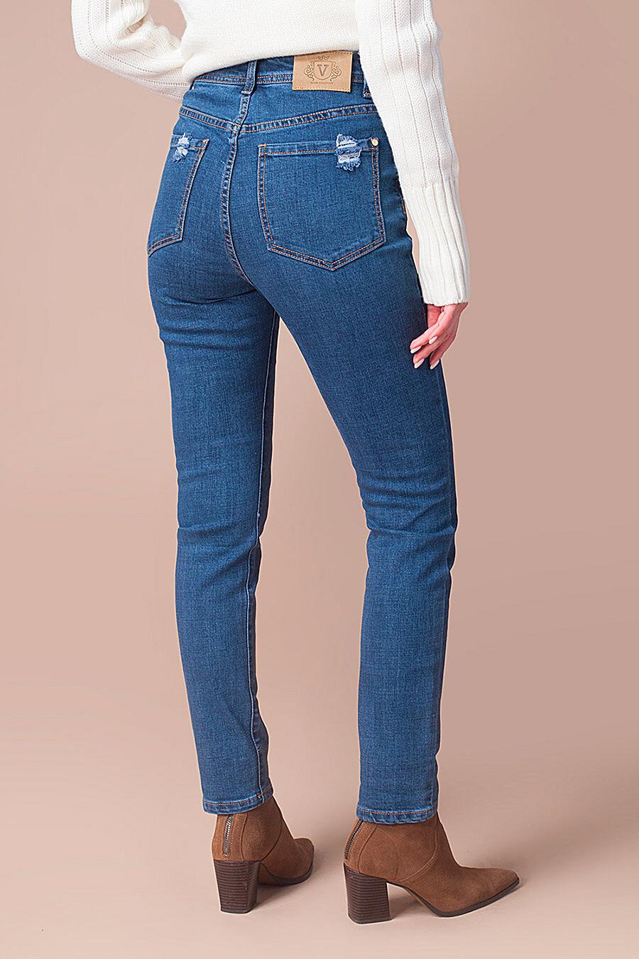 Джинсы для женщин VILATTE 707527 купить оптом от производителя. Совместная покупка женской одежды в OptMoyo