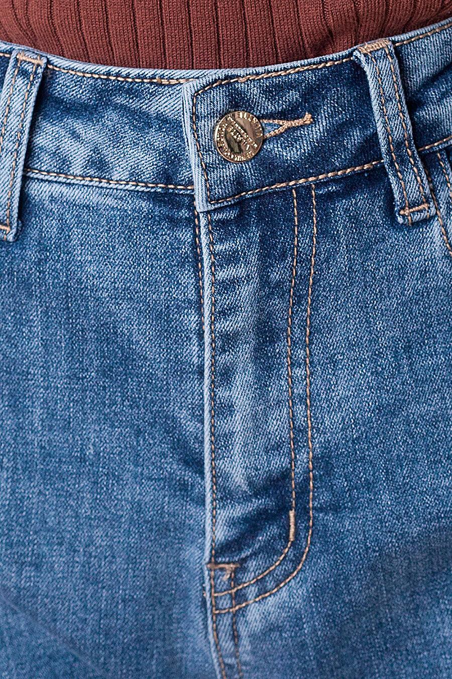 Джинсы для женщин VILATTE 707533 купить оптом от производителя. Совместная покупка женской одежды в OptMoyo