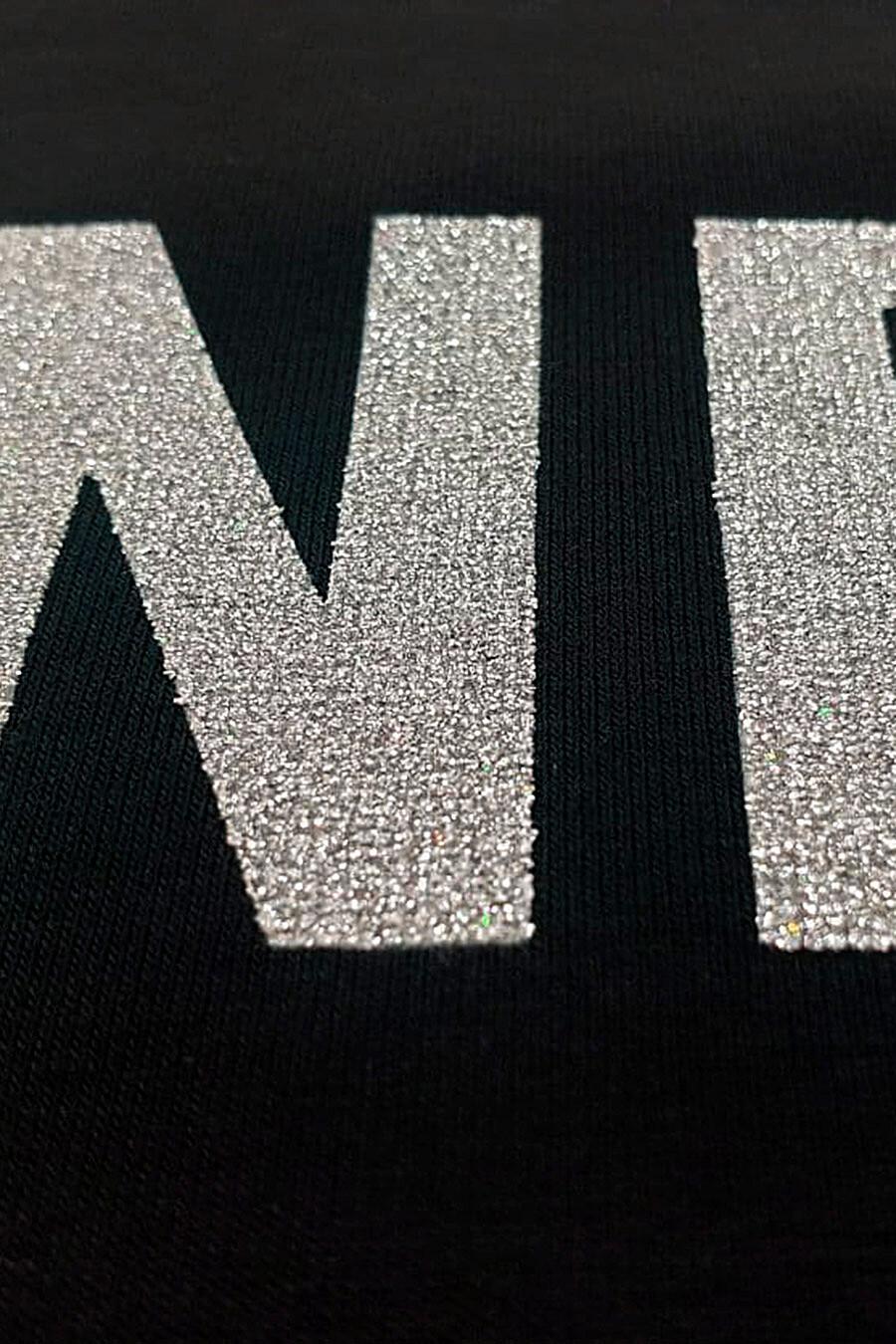 Футболка для женщин VILATTE 707538 купить оптом от производителя. Совместная покупка женской одежды в OptMoyo