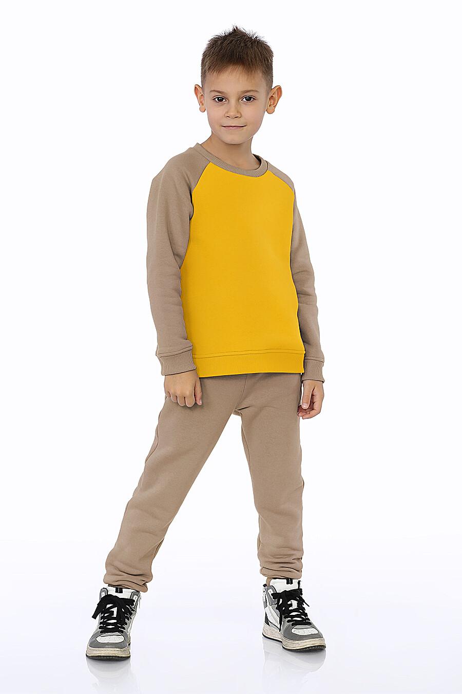 Свитшот для мальчиков EZANNA 707557 купить оптом от производителя. Совместная покупка детской одежды в OptMoyo