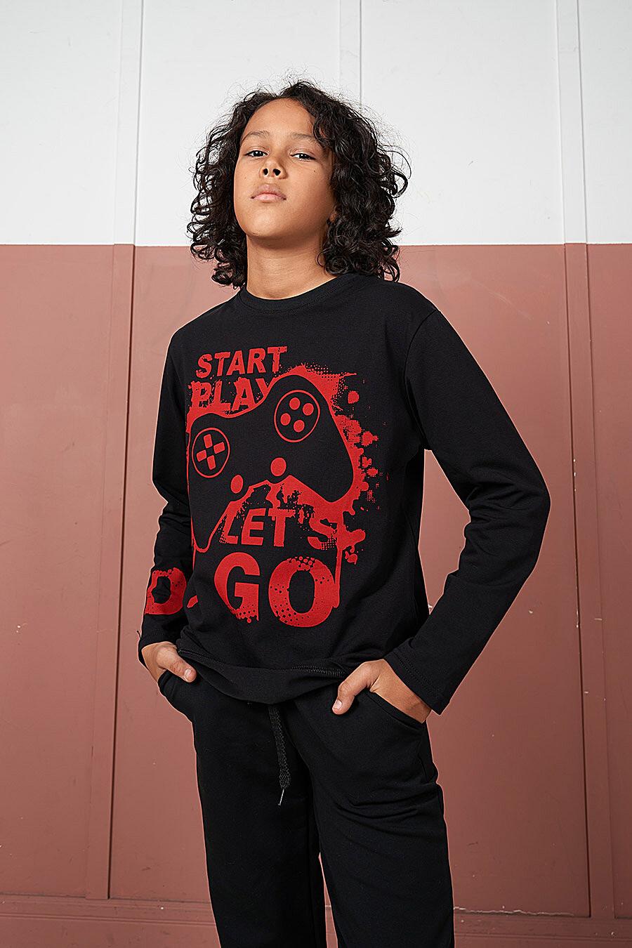 Лонгслив для мальчиков ELARIA 707604 купить оптом от производителя. Совместная покупка детской одежды в OptMoyo