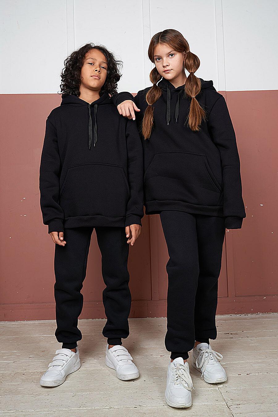 Худи для мальчиков ELARIA 707611 купить оптом от производителя. Совместная покупка детской одежды в OptMoyo