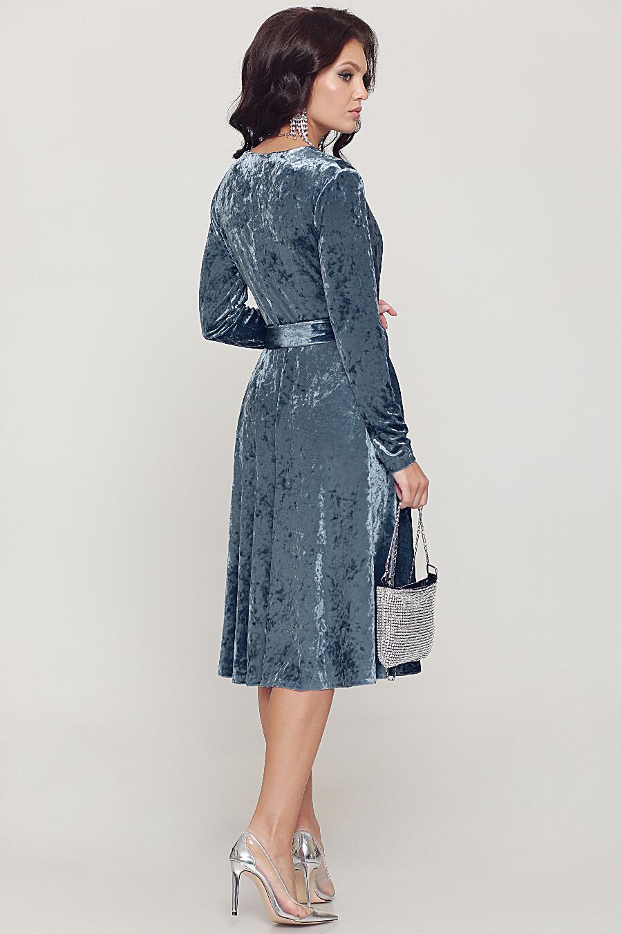 Платье DSTREND (707646), купить в Moyo.moda