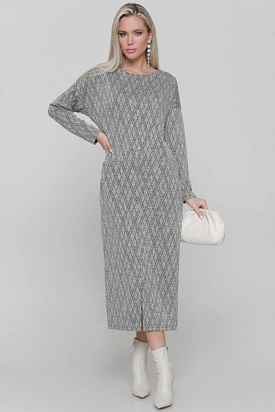Платье DSTREND (707661), купить в Moyo.moda