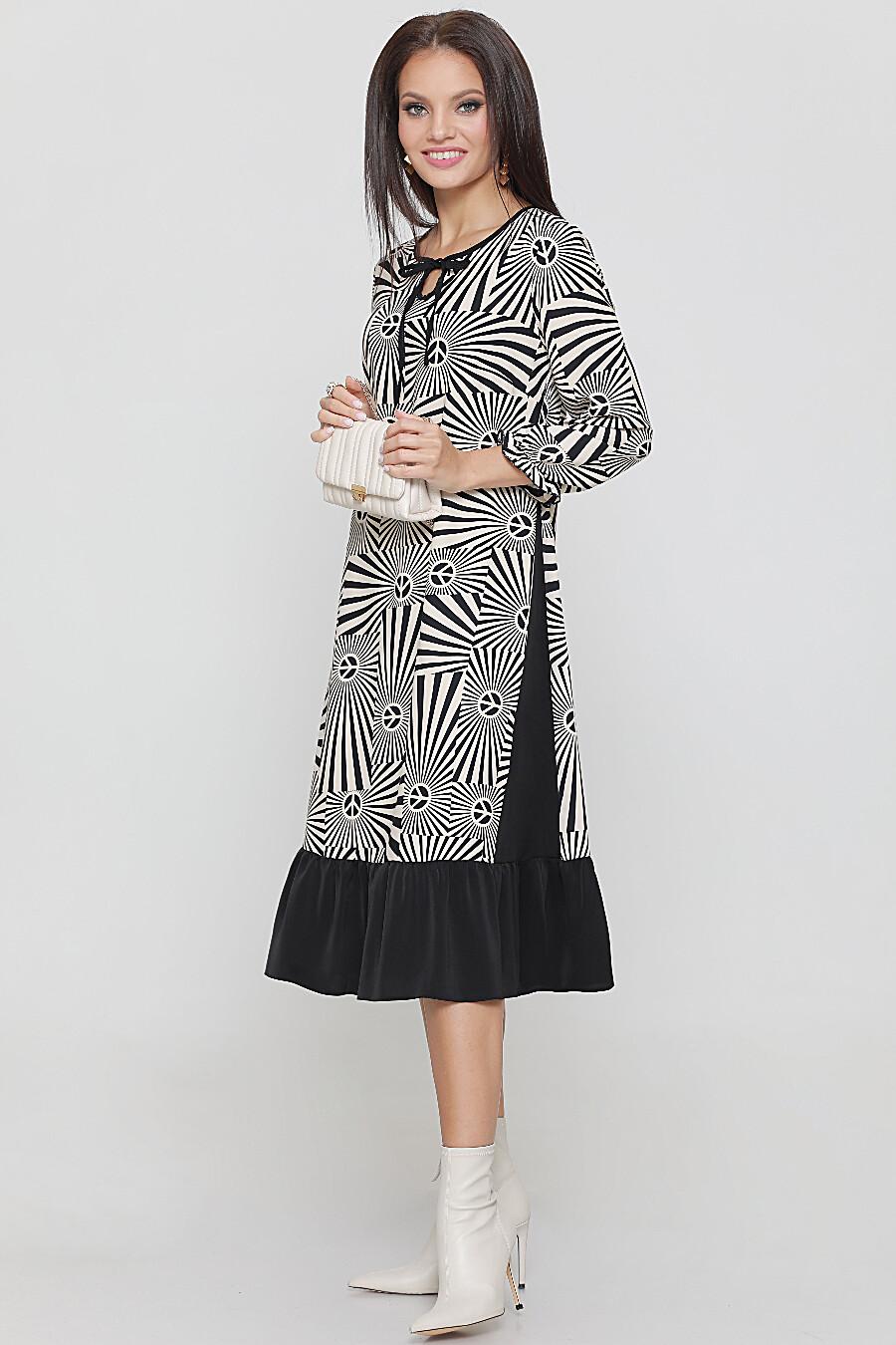 Платье DSTREND (707676), купить в Moyo.moda