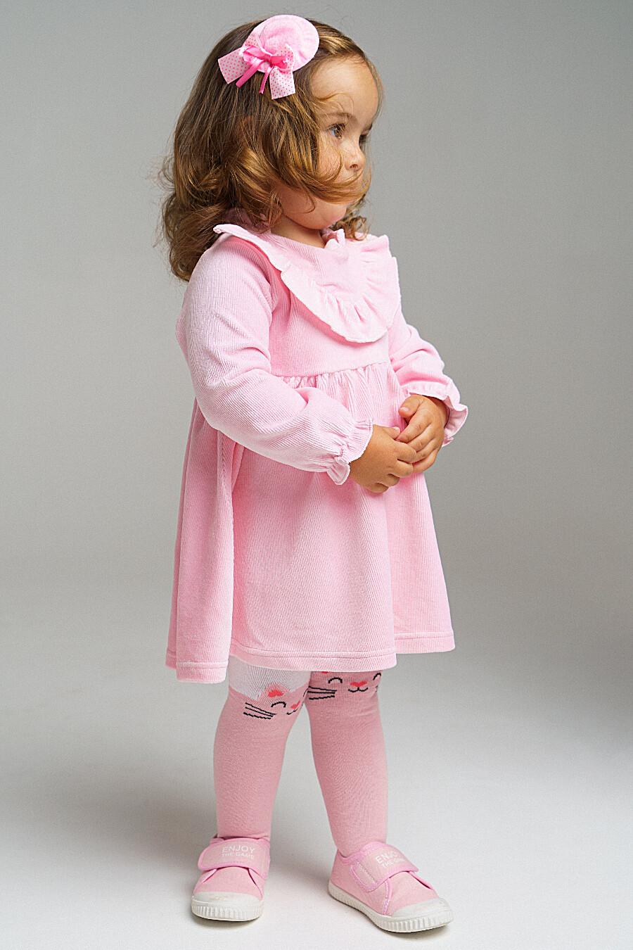 Платье PLAYTODAY (707683), купить в Moyo.moda