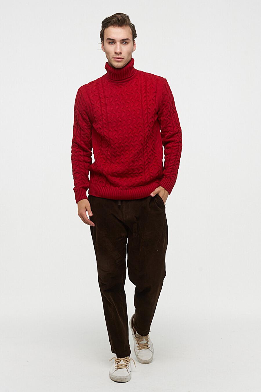 Свитер VAY (707757), купить в Moyo.moda