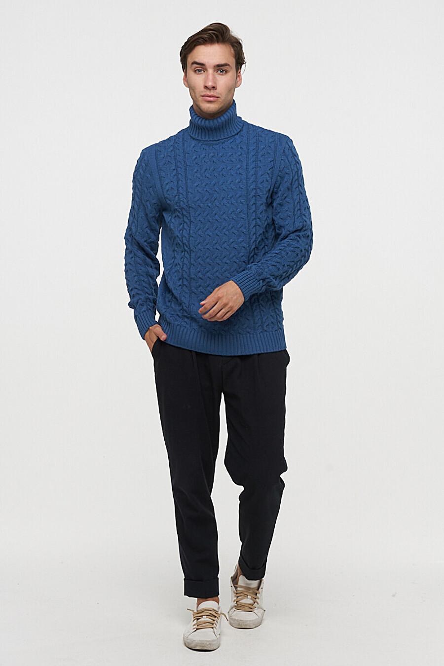 Свитер VAY (707758), купить в Moyo.moda