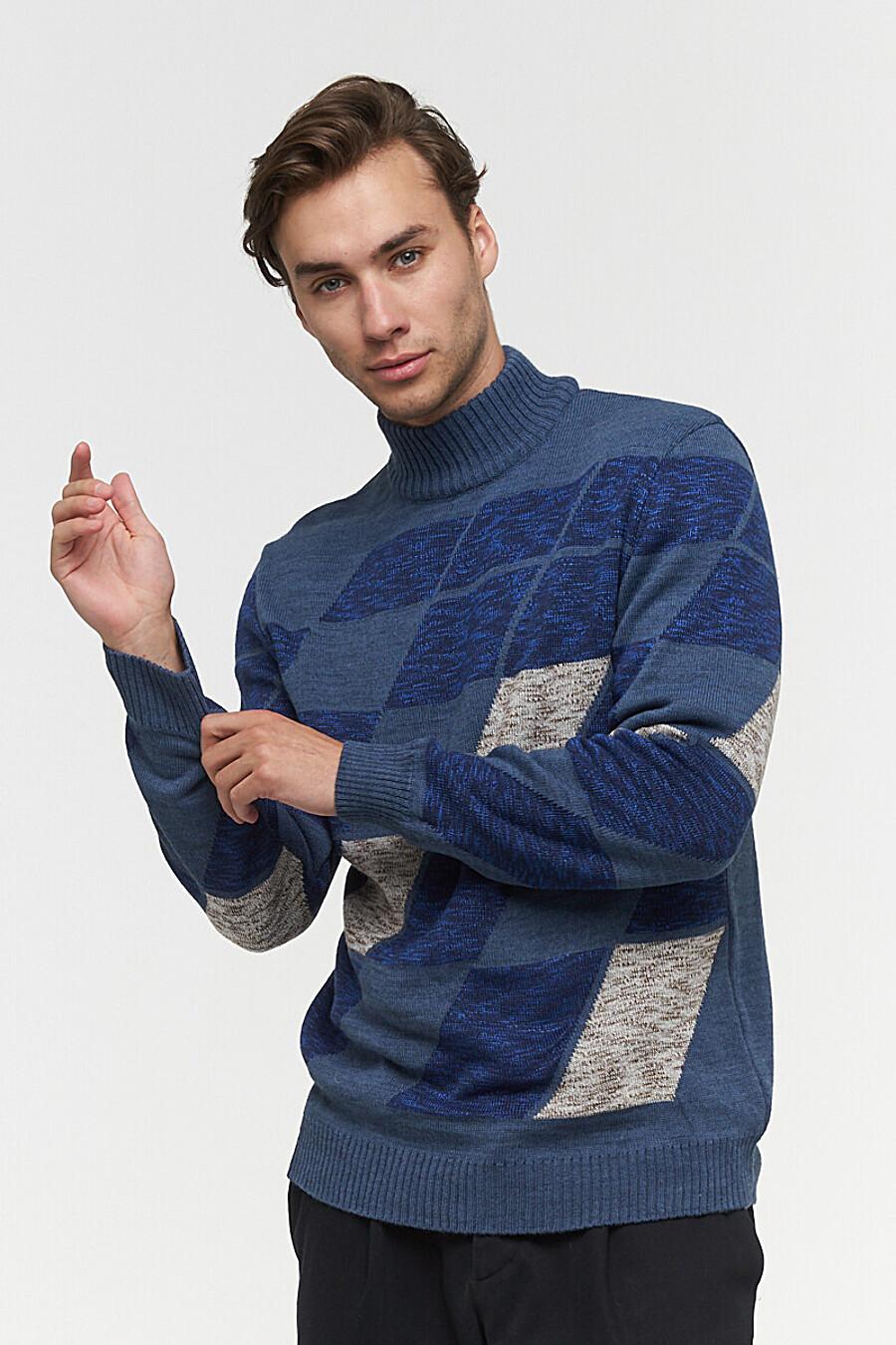 Свитер VAY (707762), купить в Moyo.moda
