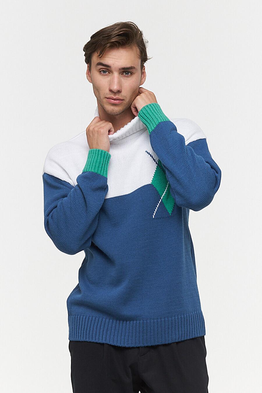 Свитер VAY (707782), купить в Moyo.moda
