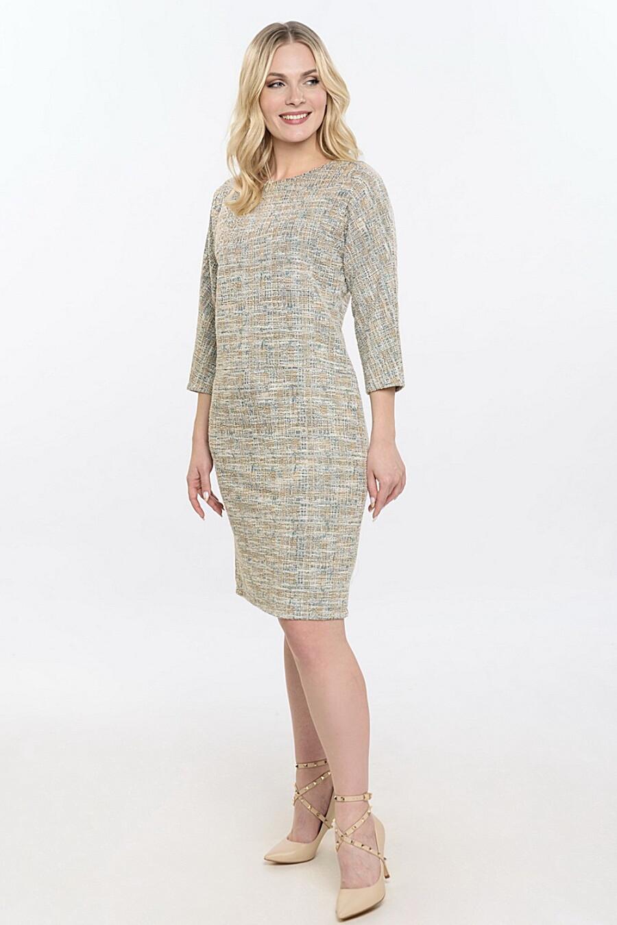 Платье RISE (707802), купить в Moyo.moda
