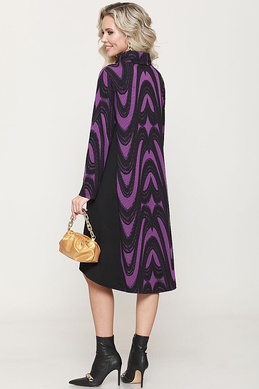 Платье DSTREND (707902), купить в Moyo.moda