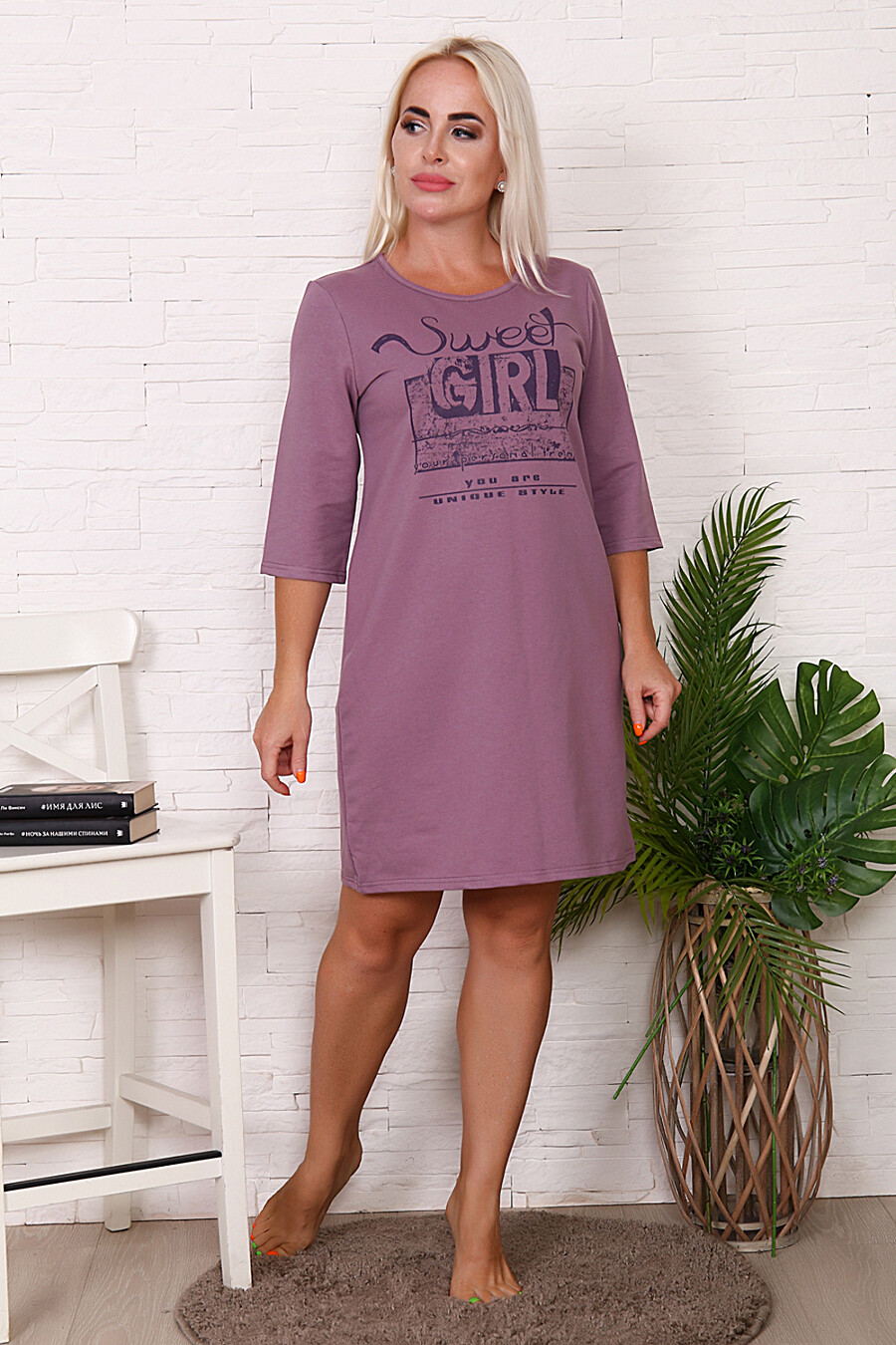 Туника 5713 для женщин НАТАЛИ 707949 купить оптом от производителя. Совместная покупка женской одежды в OptMoyo