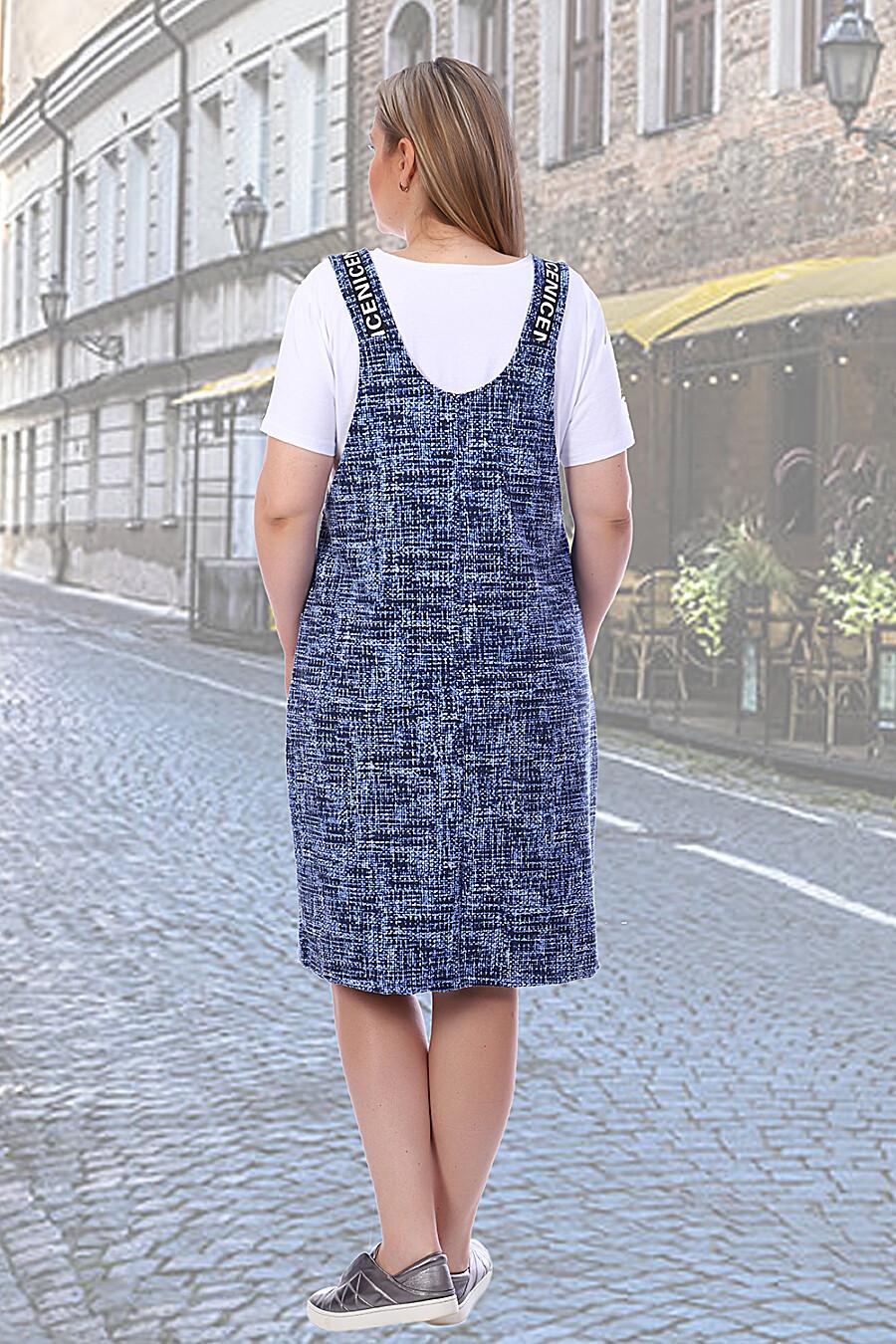 Сарафан Луга для женщин НАТАЛИ 707954 купить оптом от производителя. Совместная покупка женской одежды в OptMoyo