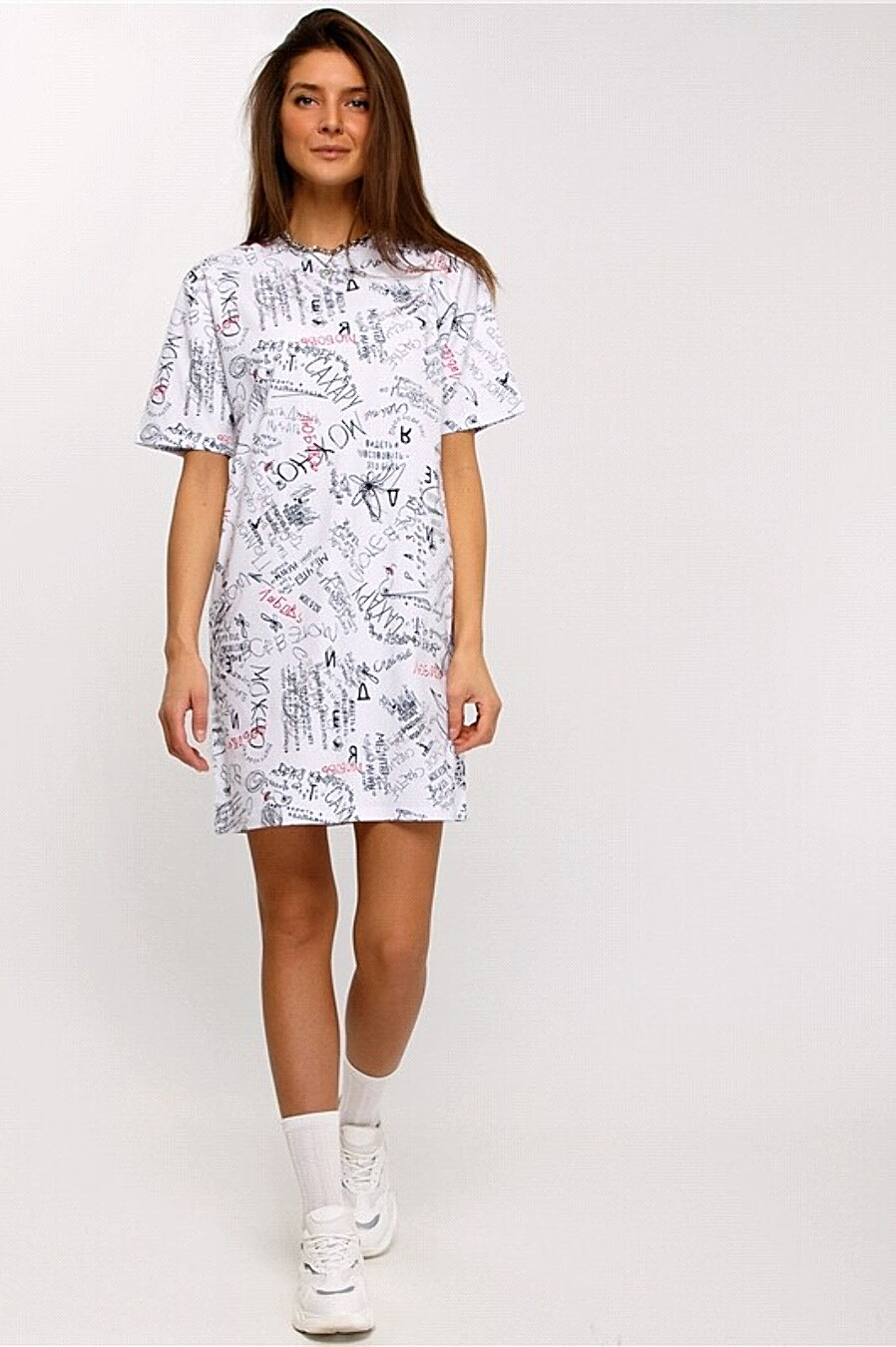 Платье для женщин АПРЕЛЬ 707963 купить оптом от производителя. Совместная покупка женской одежды в OptMoyo