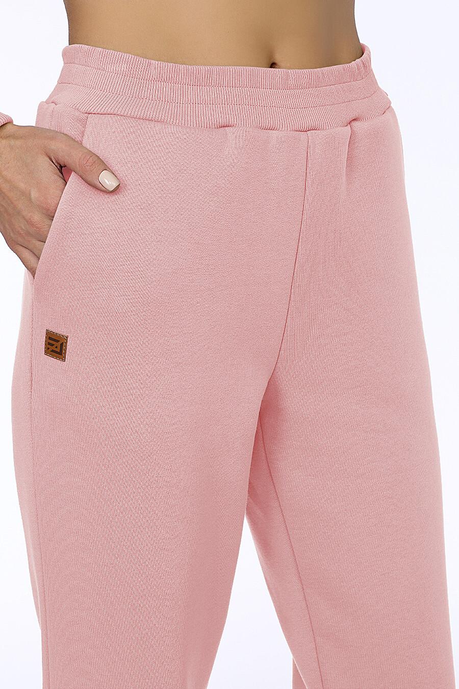 Костюм (Брюки+Худи) для женщин EZANNA 707979 купить оптом от производителя. Совместная покупка женской одежды в OptMoyo