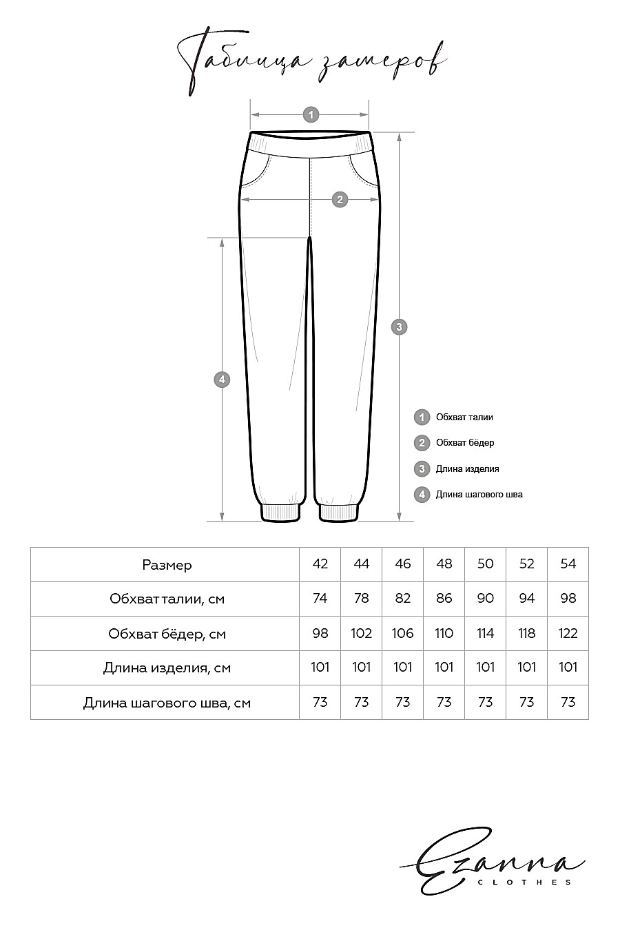 Костюм (Брюки+Худи) для женщин EZANNA 707984 купить оптом от производителя. Совместная покупка женской одежды в OptMoyo
