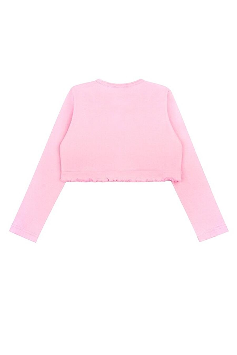 Болеро для девочек АПРЕЛЬ 708001 купить оптом от производителя. Совместная покупка детской одежды в OptMoyo