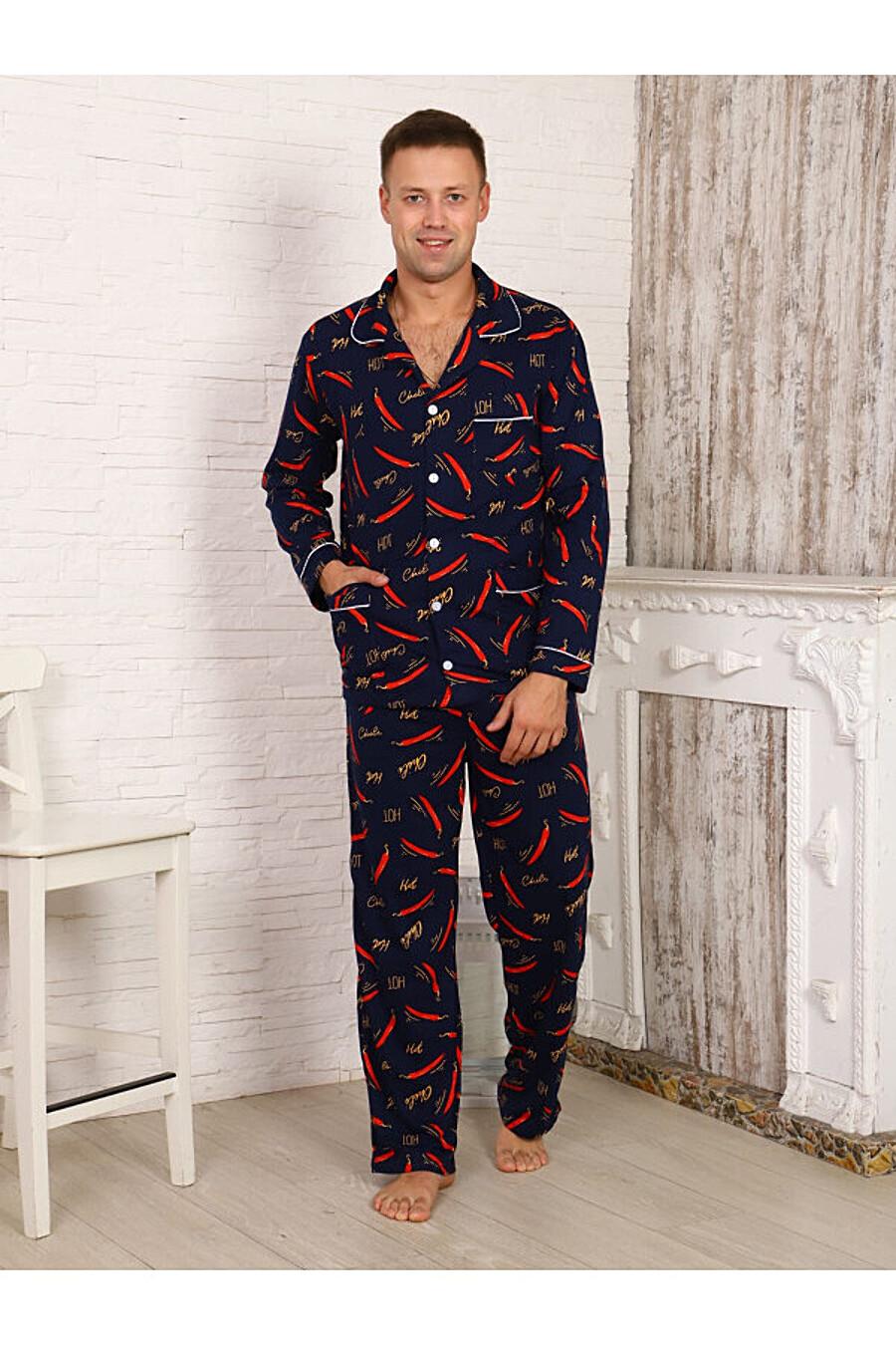 Костюм(Брюки+рубашка) для мужчин SOFIYA37 708068 купить оптом от производителя. Совместная покупка мужской одежды в OptMoyo