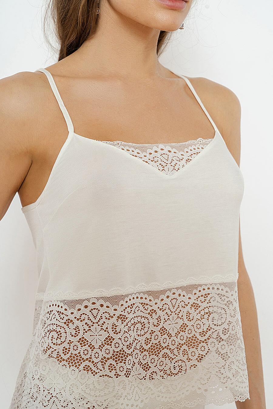 Пижама IMPRELLY (708161), купить в Moyo.moda