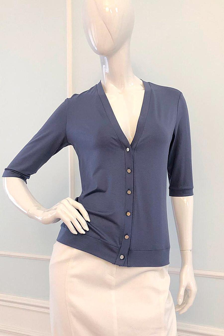 Жакет для женщин VEMINA 708180 купить оптом от производителя. Совместная покупка женской одежды в OptMoyo