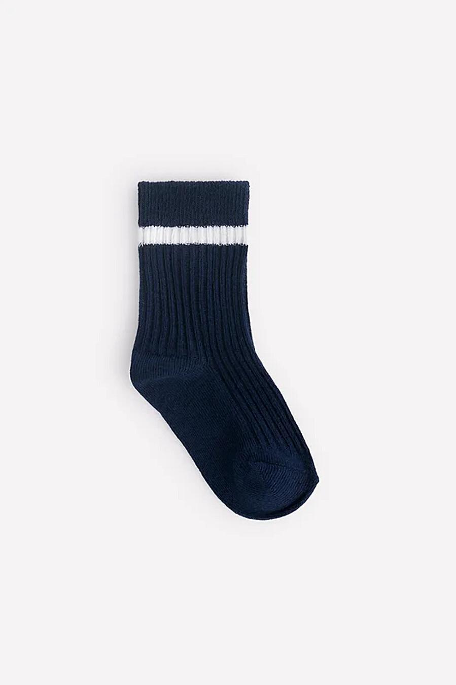 Носки CROCKID (708278), купить в Moyo.moda