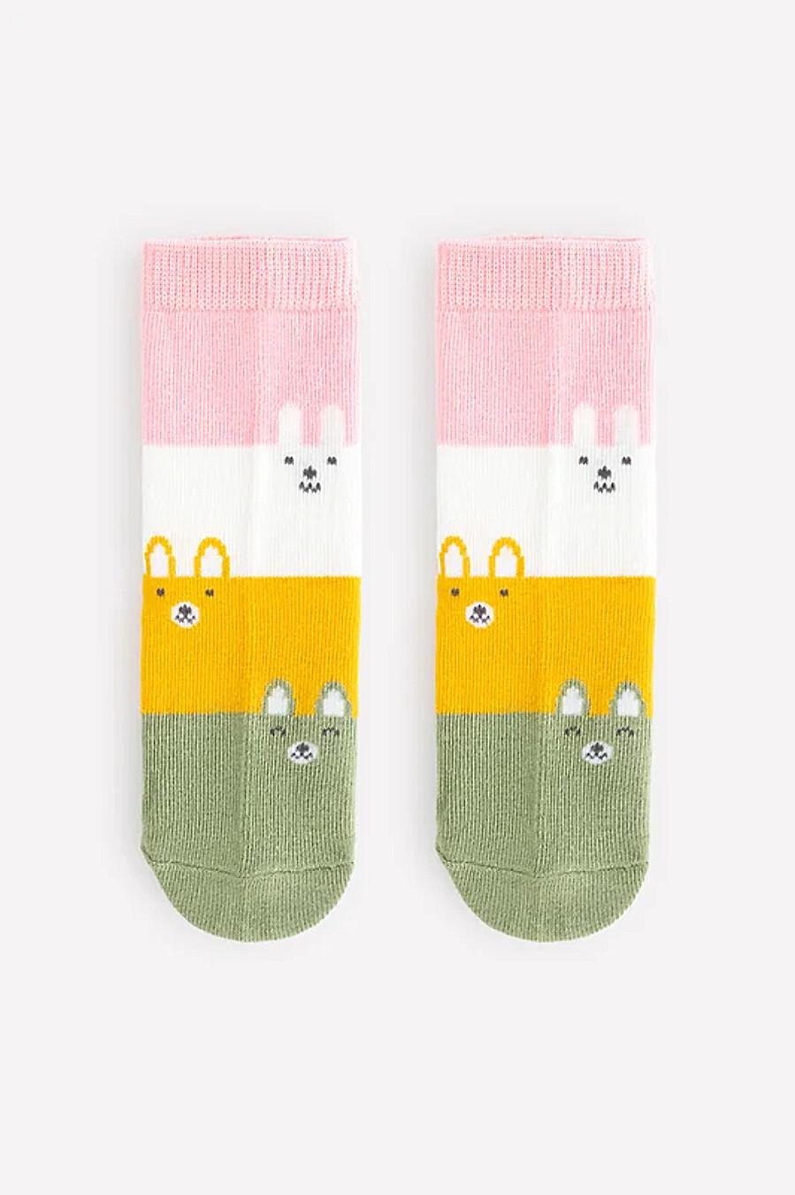 Носки CROCKID (708293), купить в Moyo.moda