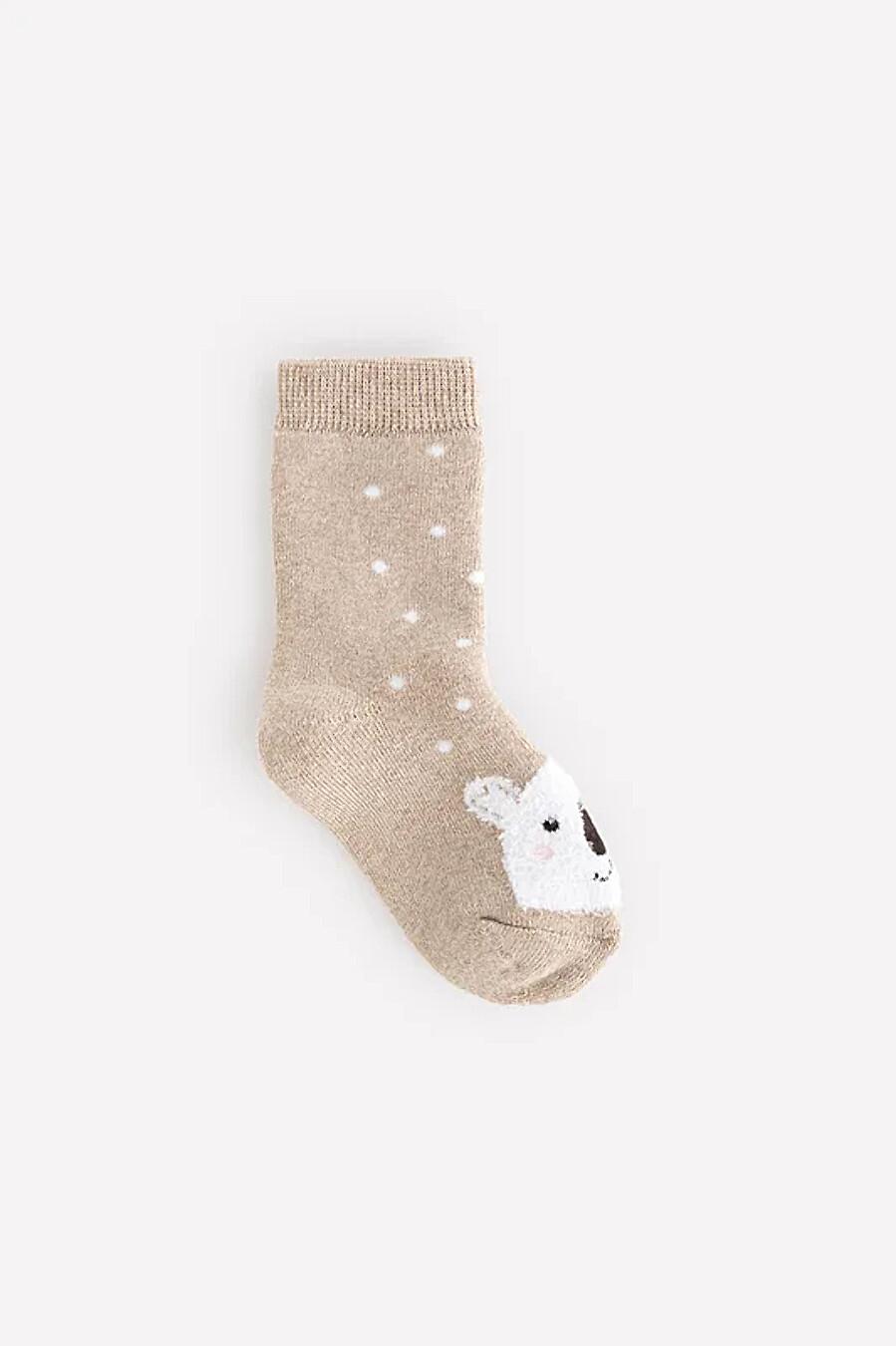 Носки CROCKID (708322), купить в Moyo.moda