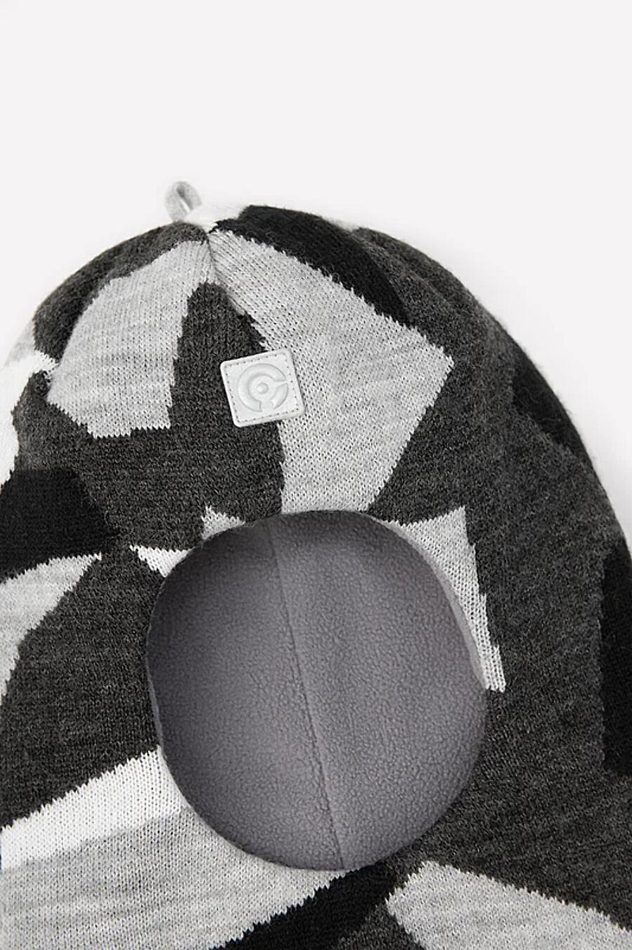 Шапка CROCKID (708335), купить в Moyo.moda