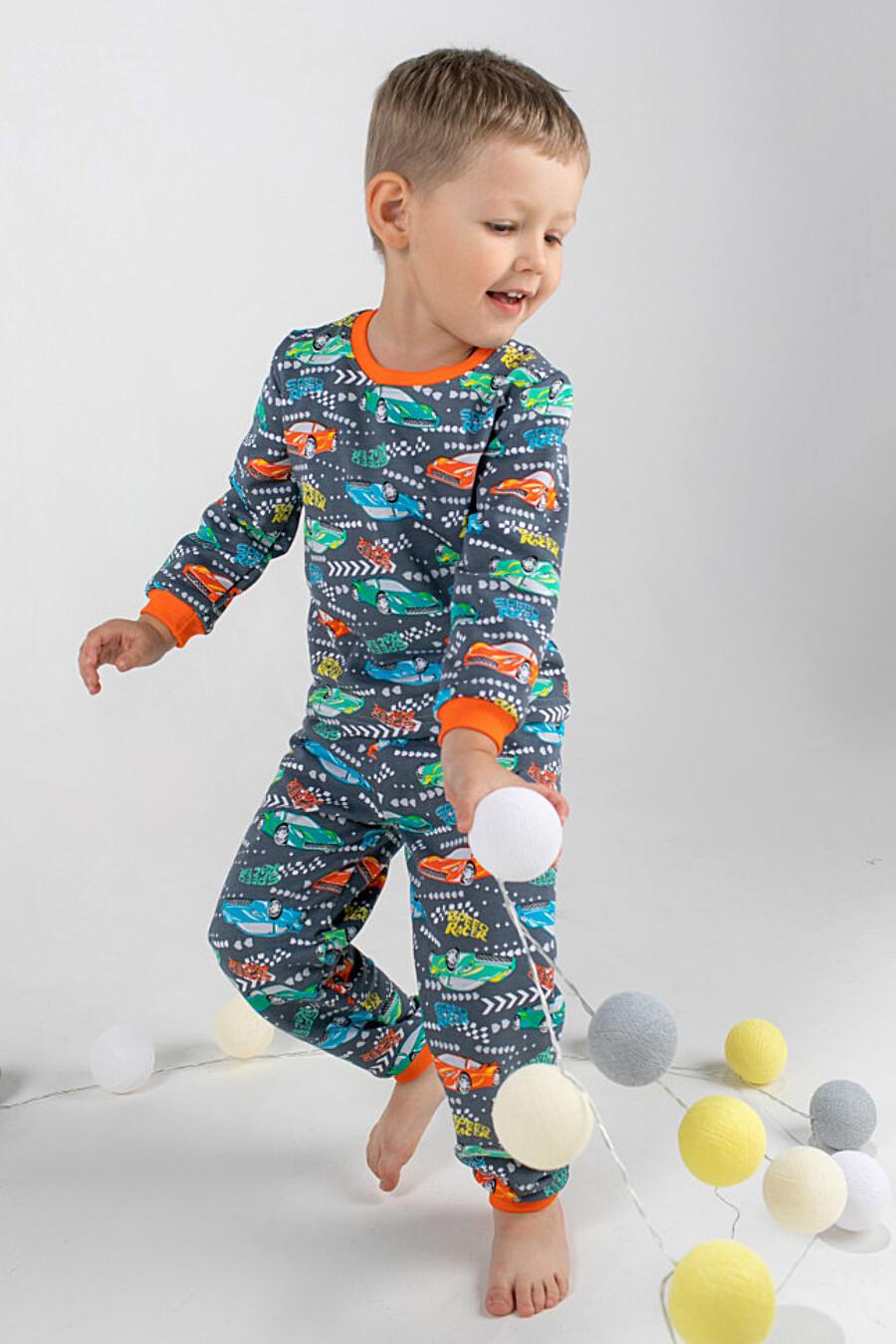 """""""Авто"""" - детская пижама с начесом ДЕТСКИЙ ТРИКОТАЖ 37 (708356), купить в Moyo.moda"""