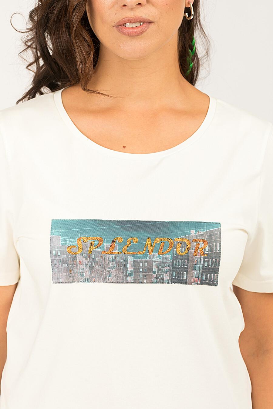Блуза PRIMA LINEA (708368), купить в Moyo.moda