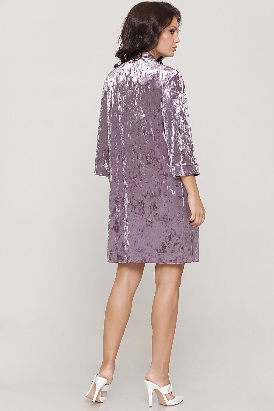 Пижама DSTREND (708401), купить в Moyo.moda