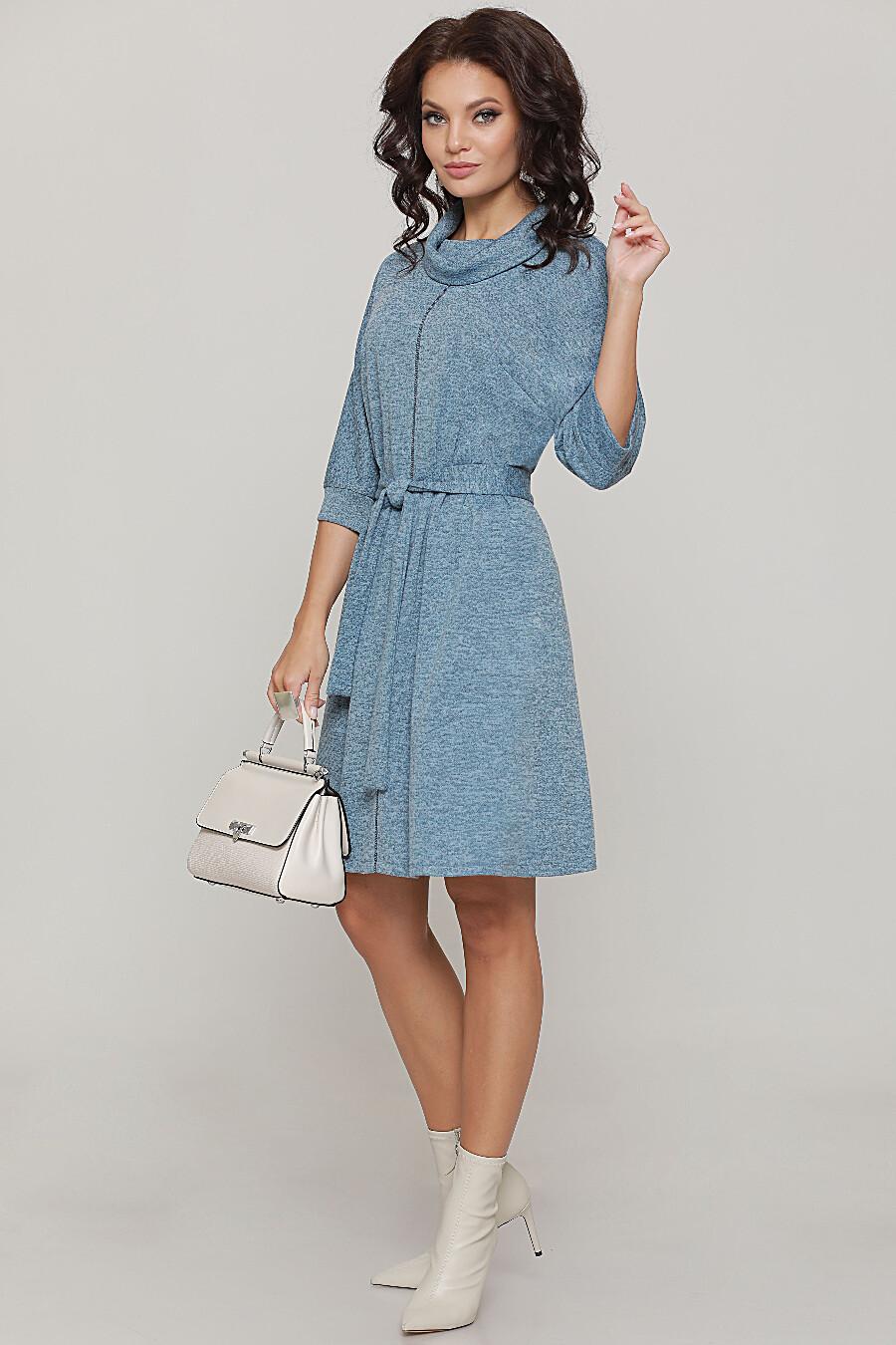 Платье DSTREND (708403), купить в Moyo.moda