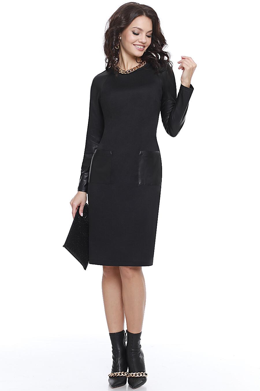 Платье DSTREND (708405), купить в Moyo.moda