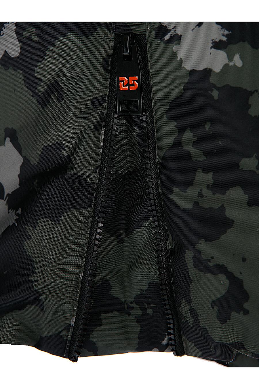 Пальто PLAYTODAY (708413), купить в Moyo.moda