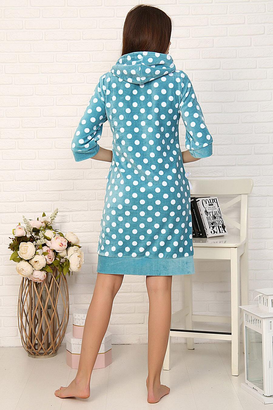 Халат 46017 для женщин НАТАЛИ 708421 купить оптом от производителя. Совместная покупка женской одежды в OptMoyo